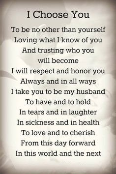 relationship quotes, quotes on relationship problems, quote on relationships when in trouble, quotes on relationship trust, quotes on trust and honesty,stroubled relationship poems, relationship poems for her, saving marriage poem, poems about tough love,