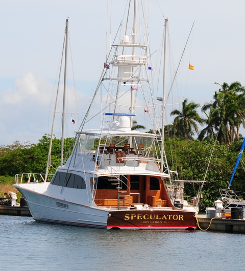 SPECULATOR yacht main image