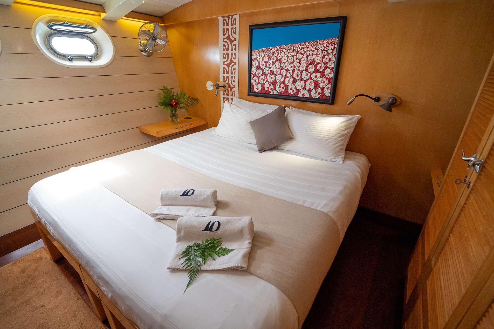Image of DOUCE FRANCE yacht #6