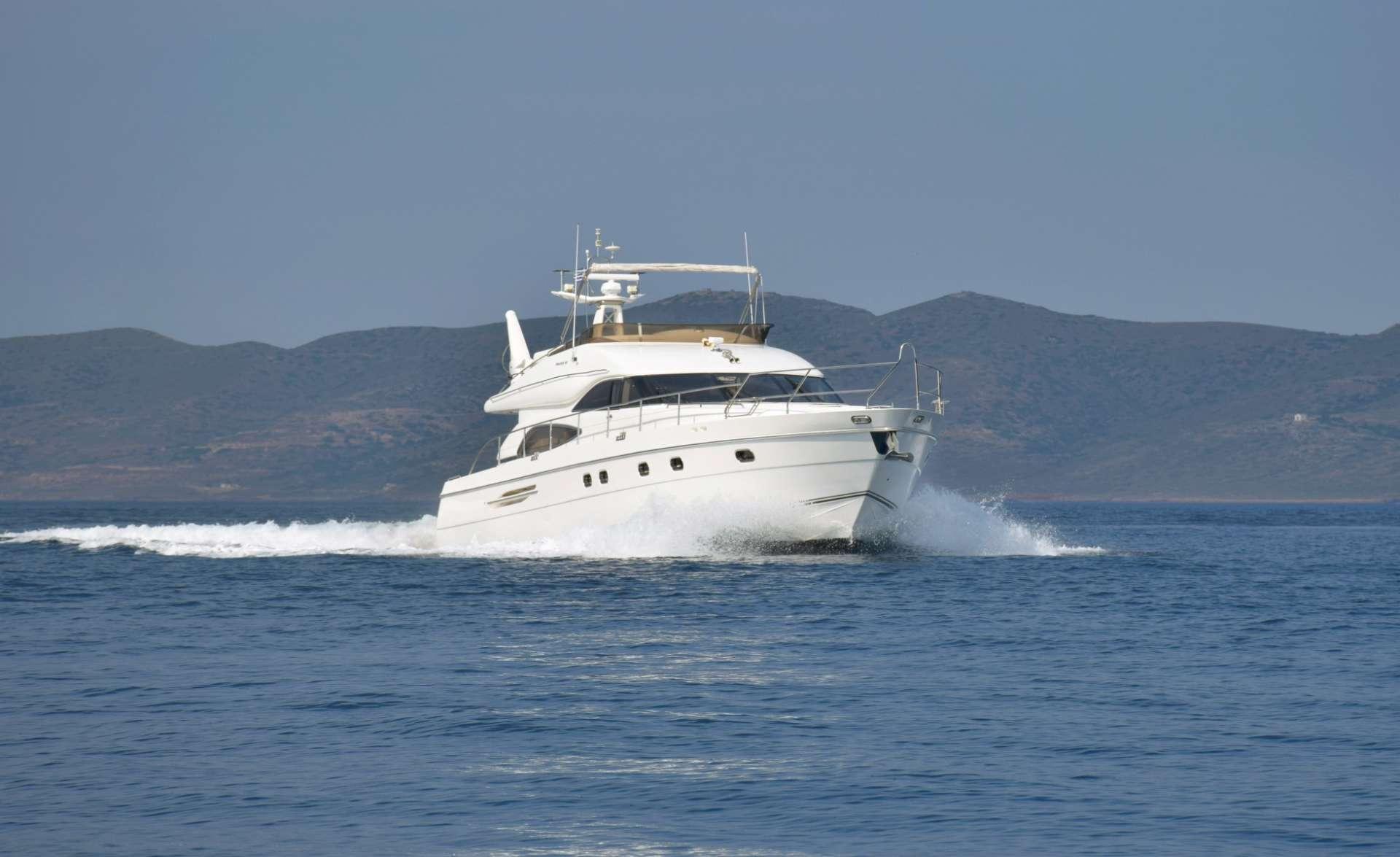 Image of FAST BREAK yacht #16
