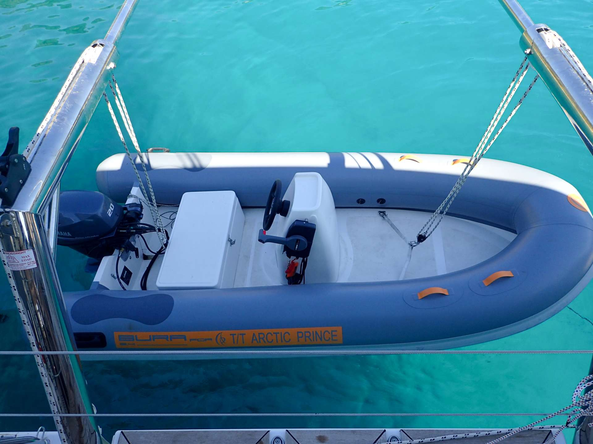 Image of ARCTIC PRINCE yacht #7