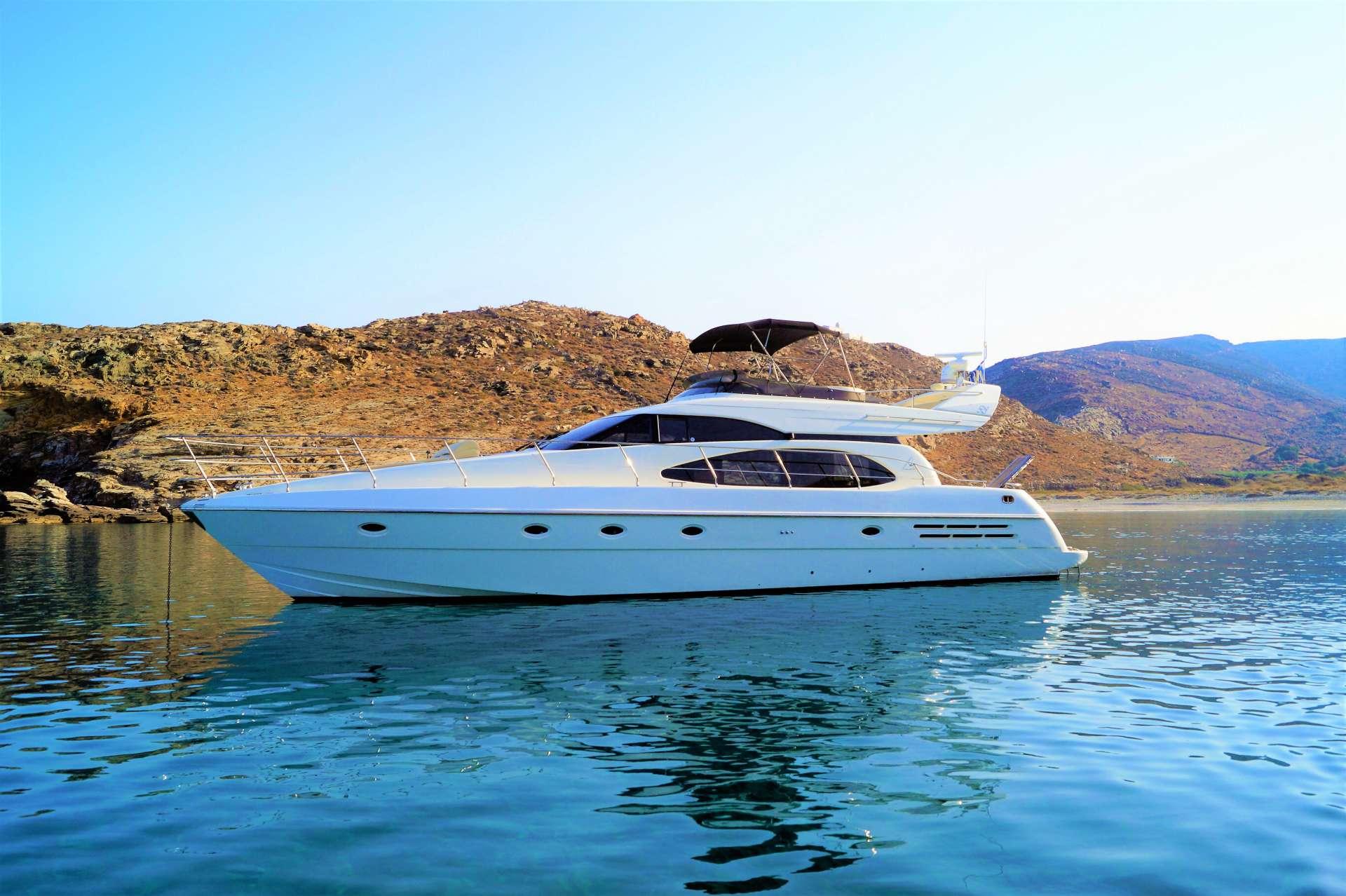 AVENTURA II yacht image # 1