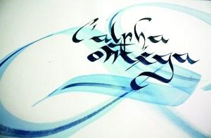 Calligraphie au centre des Abeilles Quimper