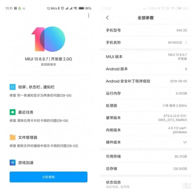 MIUI 10 Android Pie MI Mix 2 Xiaomi 003