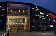 Centro Comercial Plenilunio | Locales Compras Horarios Alquiler
