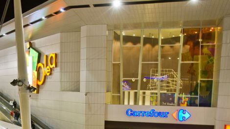 Centro comercial Holea