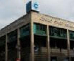 Centro Comercial Centro Cívico Comercial