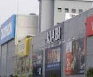 Centro Comercial Meixueiro