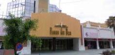 Centro Comercial La Ermita