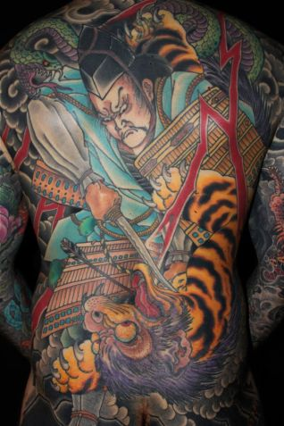 Nara Ink