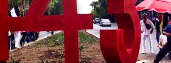 Convocatoria a la IV Convención Nacional Popular en Ayotzinapa, 16, 17 y 18 de octubre