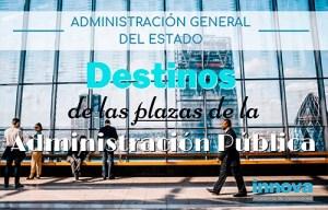 trabajar en la administración pública