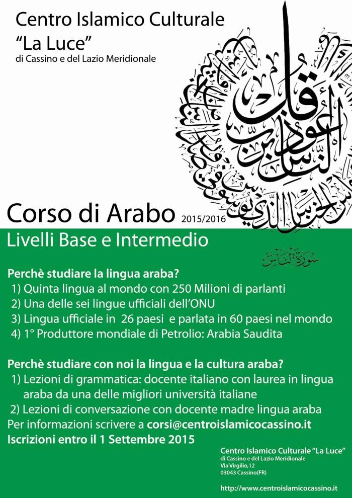 Corso di arabo - Cassino