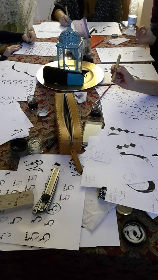 Corso di calligrafia araba