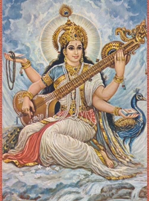 Navaratri #3
