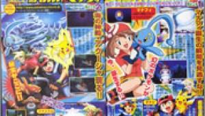 Revista Coro Coro: Nuevas imagenes de la pelicula Pokémon Ranger