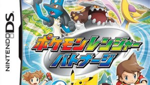 Ya esta disponible Pokémon Ranger Battonage (J)