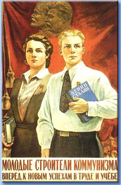 gioventù sovietica