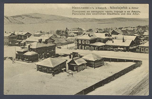 Nikolayevsk-on-Amur intorno al 1900.