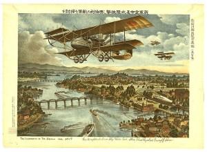 Litografia di propaganda giapponese che mostra l'occupazione di Khabarovsk durante la guerra civile russa.