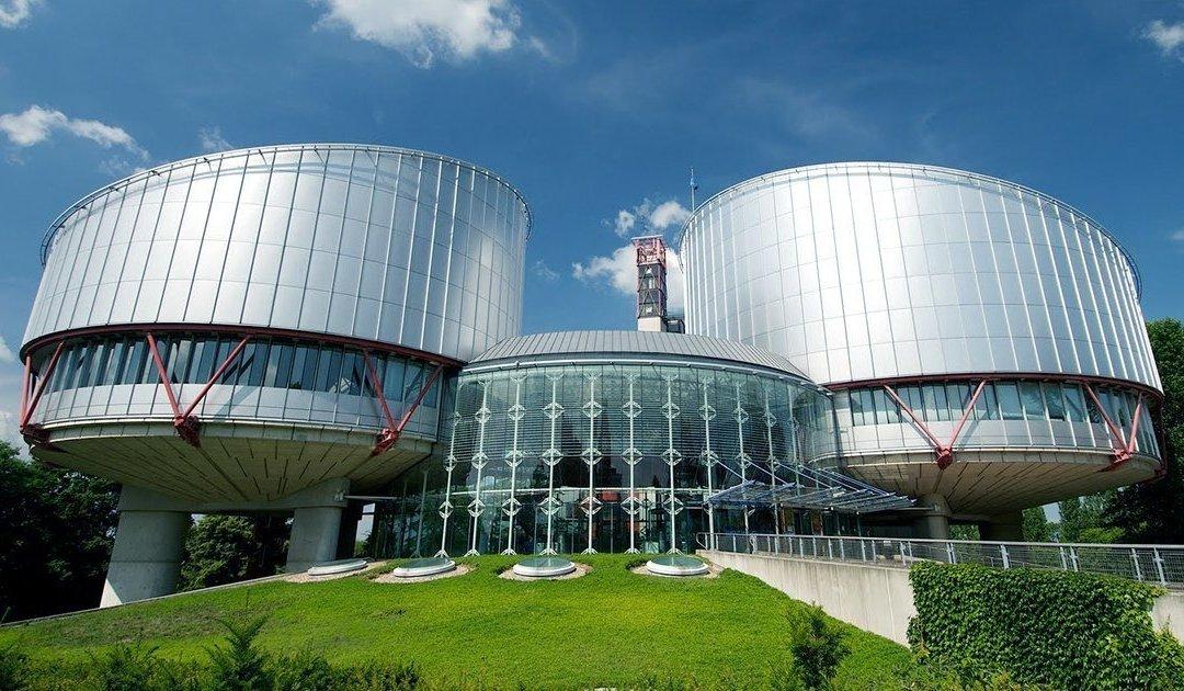 Palazzo sede della Convenzione europea per la salvaguardia dei diritti dell'uomo e delle libertà fondamentali a Strasburgo