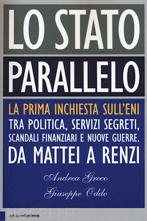 """""""Lo stato parallelo"""" di Greco e Oddo. Copertina"""