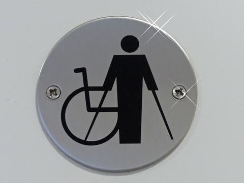 Lokalnie o niepełnosprawności. PełnoAktywni zapraszają na spotkanie w Bielsku Podlaskim – 26.08.2020