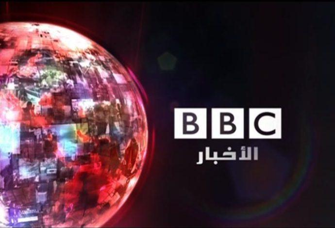 bbc_arabic_open2_a
