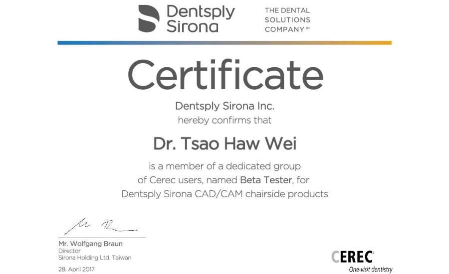 賀!CEREC Asia 曹皓崴 醫師正式成為 Dentsply Sirona Beta Tester Densply Sirona Beta Tester : Dr. Tsao