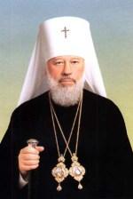 Епископ Петр (л'Юилье)