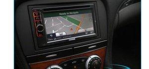 Mercedes-Benz COMAND Radio Upgrades & Replacements