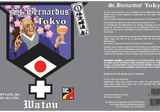 st bernardus tokyo label