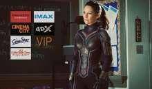 Předpremiéry filmu Ant-Man a Wasp v Premiere Cinemas, Cinema City, CineStar, GAC a 4DX, IMAX, VIP