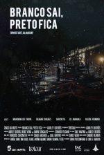 Ciné-Débat Amarildo : projections du sud global - Branco sai, preto fiça