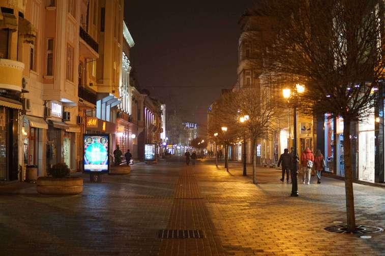 Filibe, Bulgaristan Plovdiv (Filibe)'de Gezilecek Yerler Plovdiv Knyaz Aleksandar I Caddesi