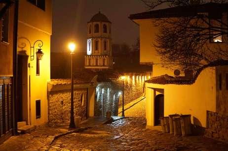 Filibe, Bulgaristan Plovdiv (Filibe)'de Gezilecek Yerler Plovdiv Old Town
