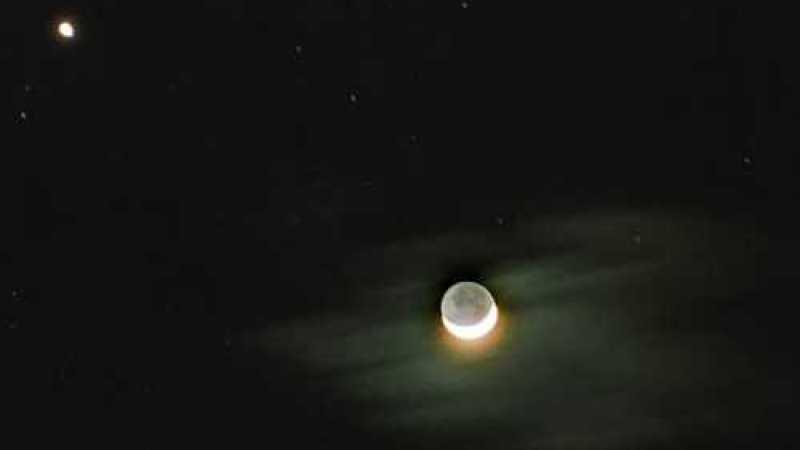 """Vênus, uma OVNI """"lindona"""""""