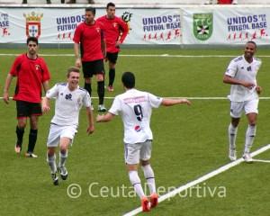 El canterano consiguió un buen gol ante el Ayamonte