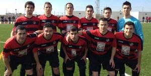 El CD Gerena suma cuatro jornadas sin conocer la victoria tras debutar con triunfo ante el Sevilla C