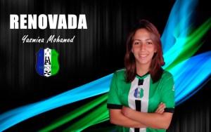 Yasmina Mohamed seguirá en el CD Hércules por tercera temporada consecutiva