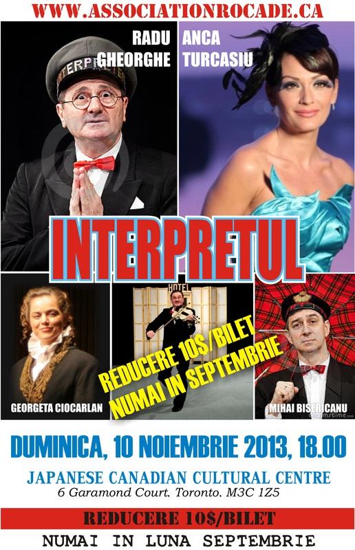 interpretul-20131110-TO