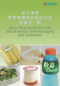 Hong Kong Centre Food Safety Plastics Packaging
