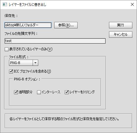 f:id:min0124:20160815232025p:plain