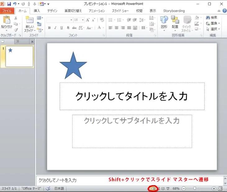pdf 縦横 変換 フリー