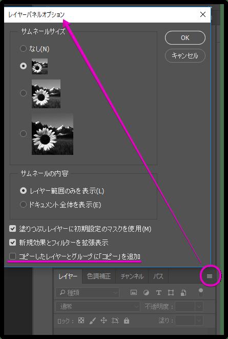 f:id:min0124:20170729104903p:plain