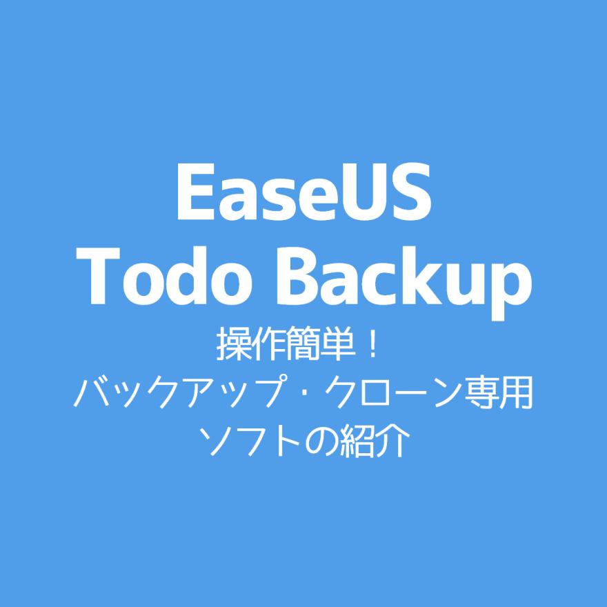 easeus-todo-backup