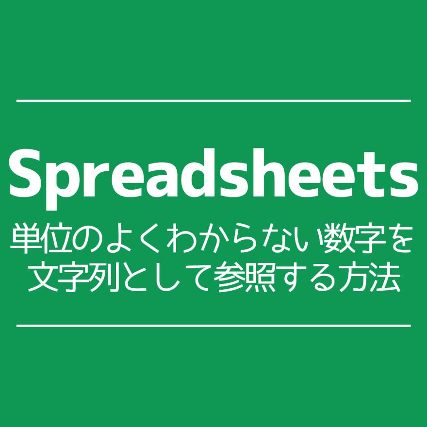 spreadsheets-left