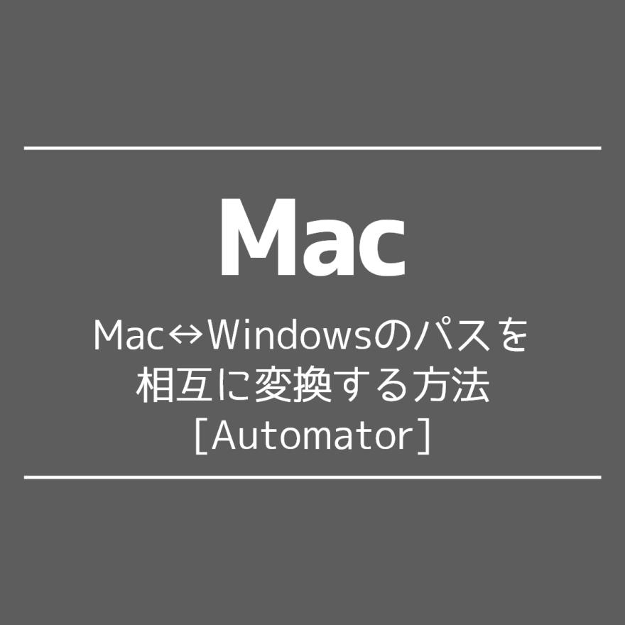 mac-windows-change-path-automator