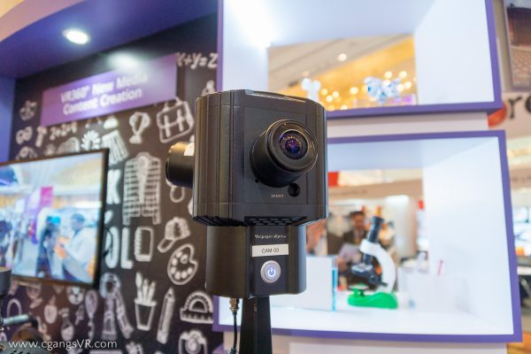 Cgangs 360 video camera