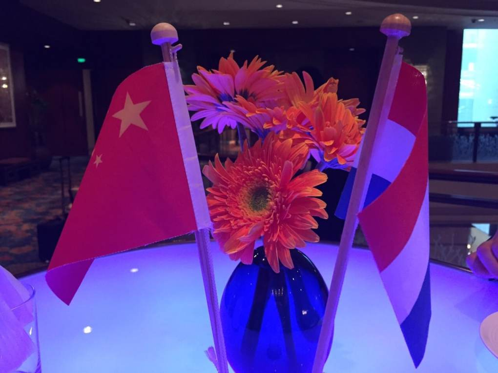 Join the consumer goods trade mission to China!  | KLM BlueBiz Flags CN NL